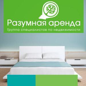 Аренда квартир и офисов Репьевки