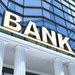 Банки Репьевки
