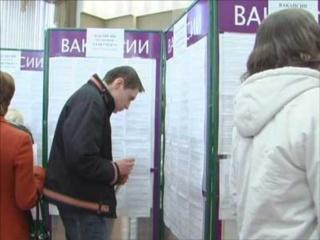 Центры занятости Репьевки