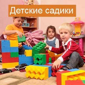 Детские сады Репьевки