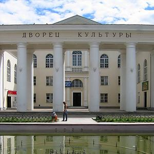 Дворцы и дома культуры Репьевки