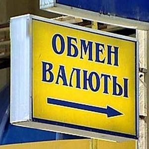 Обмен валют Репьевки