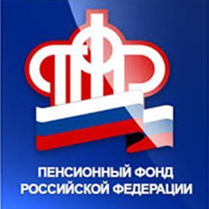 Пенсионные фонды Репьевки