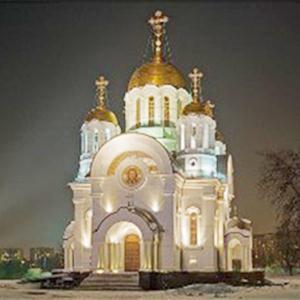 Религиозные учреждения Репьевки