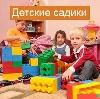 Детские сады в Репьевке
