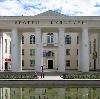 Дворцы и дома культуры в Репьевке