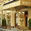 Гостиницы в Репьевке