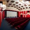 Кинотеатры в Репьевке