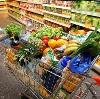 Магазины продуктов в Репьевке