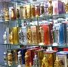 Парфюмерные магазины в Репьевке