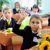 Школы в Репьевке