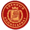 Военкоматы, комиссариаты в Репьевке